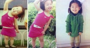 ダヒョン(TWICE)の子供の頃の三連画像