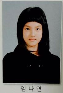 ナヨンの小学生の頃の画像