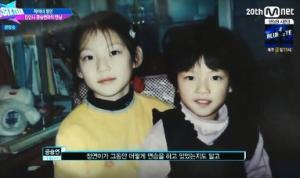 ジョンヨン(TWICE)と姉コンスンヨンの画像