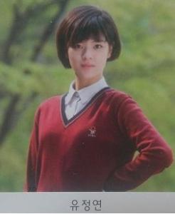 ジョンヨン(TWICE)の高校生の頃の画像