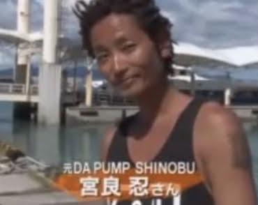 SIHNOBU(元DA PUMP)の現在の顔画像