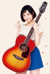 大原櫻子のギターを持った可愛い画像