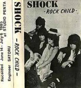 バンド「SHOCK」の画像