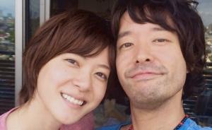上野樹里とTRICERATOPSの和田唱夫婦の画像