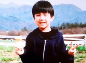 岩田剛典の小学生時代の画像