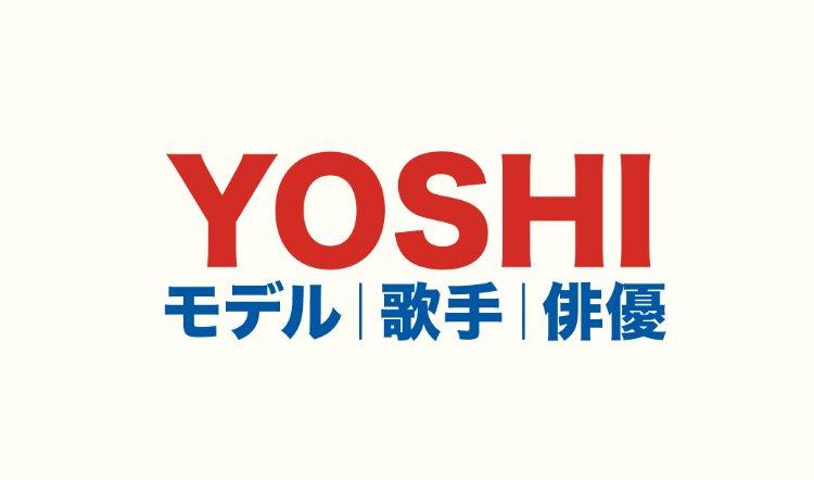YOSHIのロゴ画像