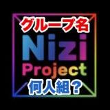 虹プロジェクトのグループのロゴ画像